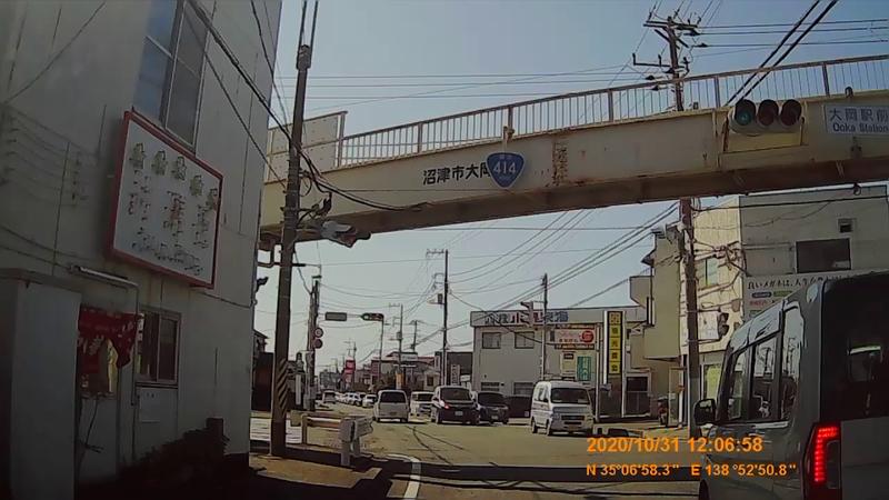 f:id:japan_route:20210126183238j:plain