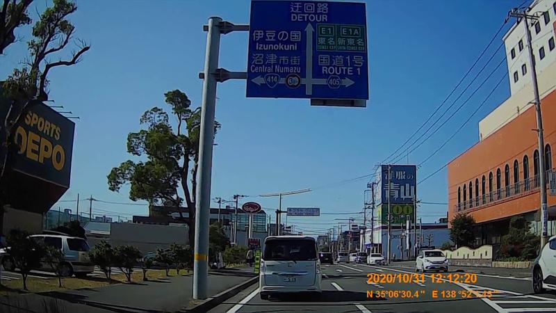 f:id:japan_route:20210126183254j:plain