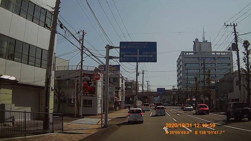 f:id:japan_route:20210126183337j:plain