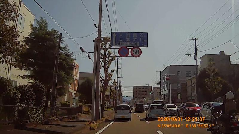 f:id:japan_route:20210126183341j:plain