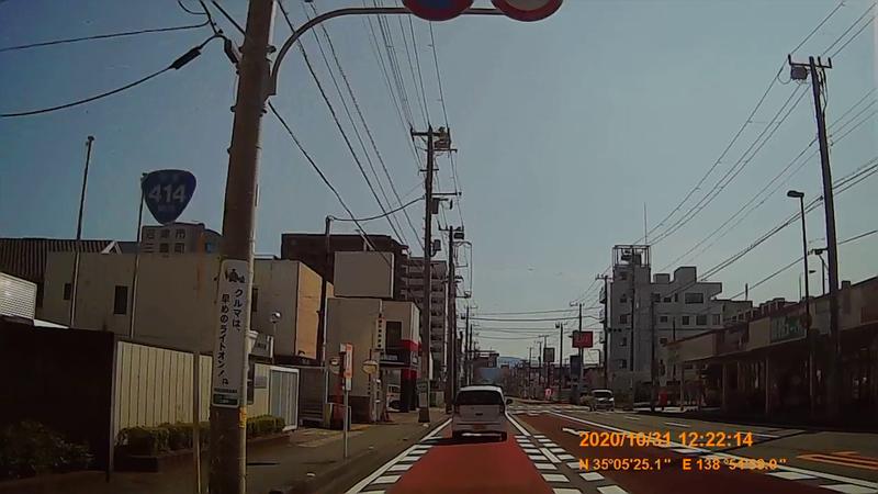 f:id:japan_route:20210126183353j:plain