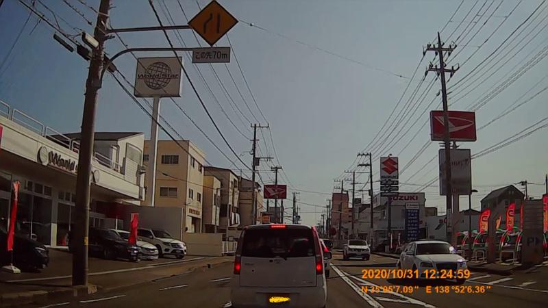 f:id:japan_route:20210126183404j:plain