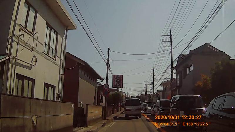 f:id:japan_route:20210126183417j:plain