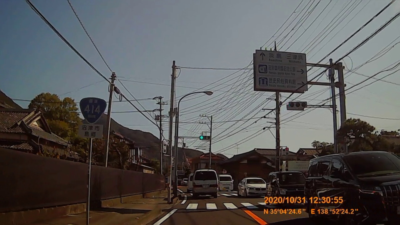 f:id:japan_route:20210126183423j:plain