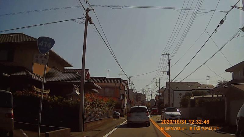 f:id:japan_route:20210126183428j:plain