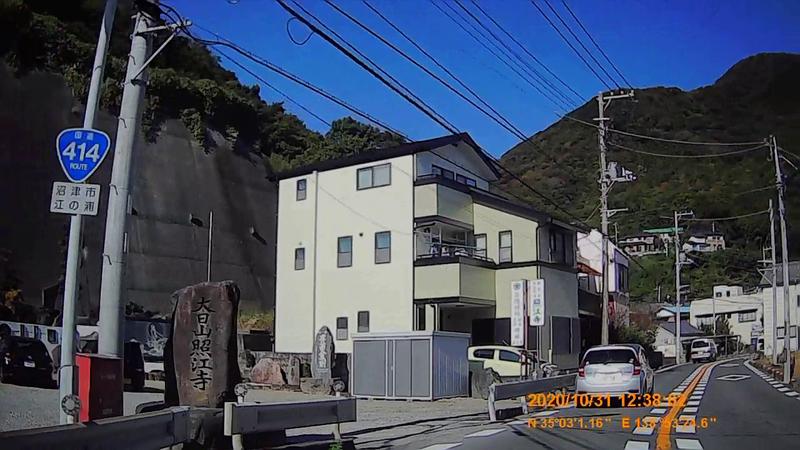 f:id:japan_route:20210126183504j:plain