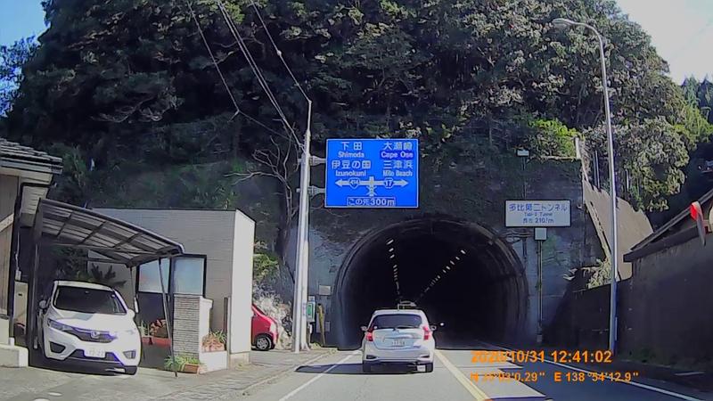f:id:japan_route:20210126183527j:plain
