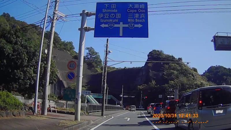 f:id:japan_route:20210126183533j:plain