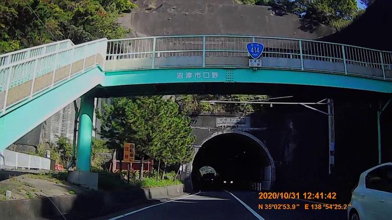 f:id:japan_route:20210126183545j:plain