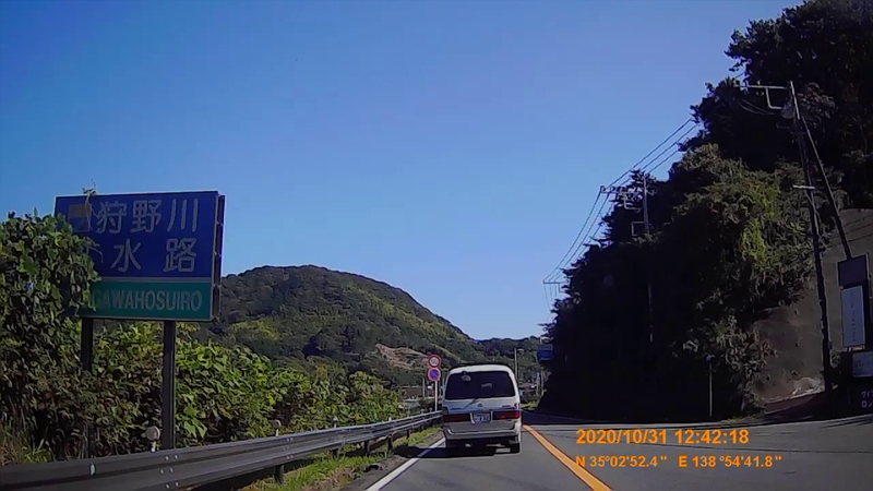 f:id:japan_route:20210126183602j:plain