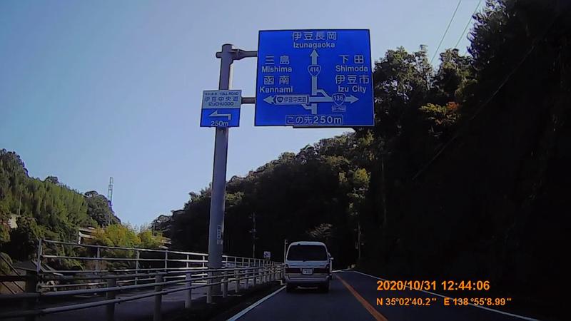 f:id:japan_route:20210126183615j:plain