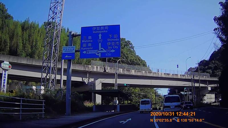 f:id:japan_route:20210126183621j:plain
