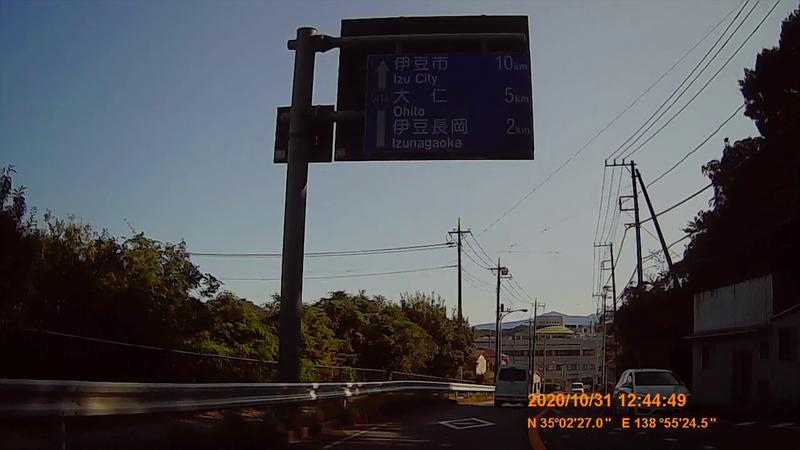f:id:japan_route:20210126183631j:plain