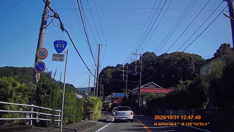 f:id:japan_route:20210126183712j:plain