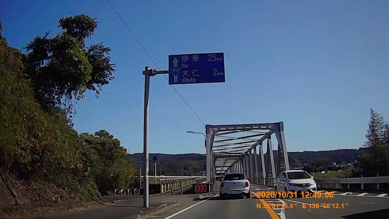 f:id:japan_route:20210126183717j:plain