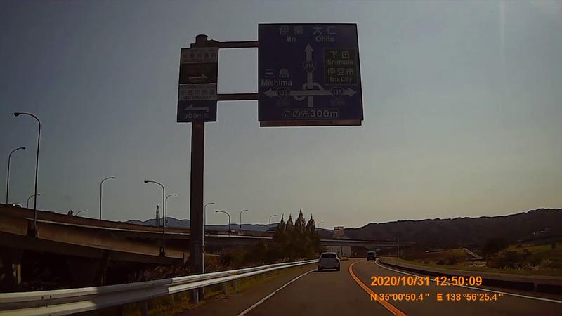 f:id:japan_route:20210126183727j:plain