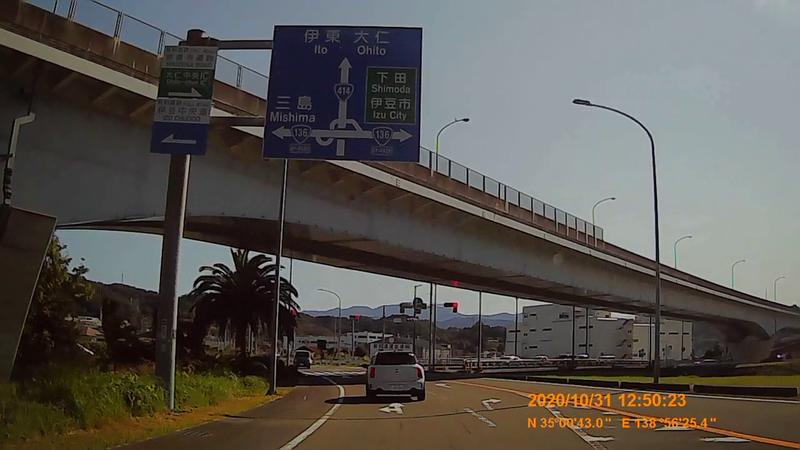f:id:japan_route:20210126183732j:plain