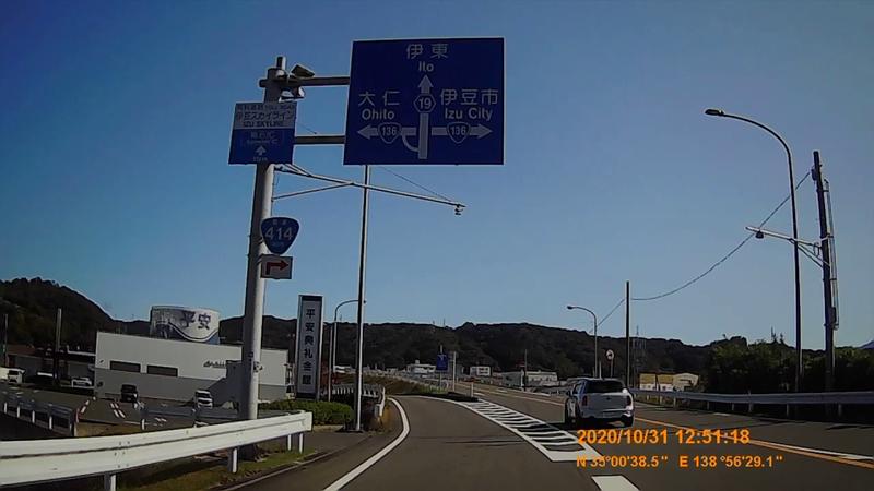 f:id:japan_route:20210126183737j:plain