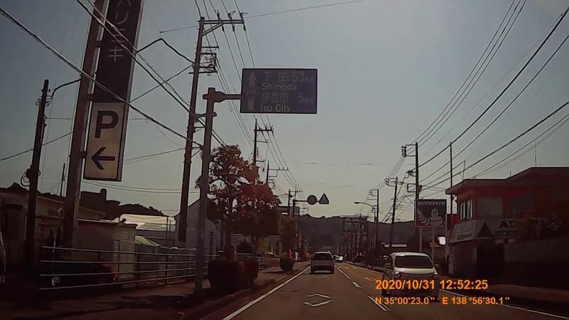 f:id:japan_route:20210126183752j:plain