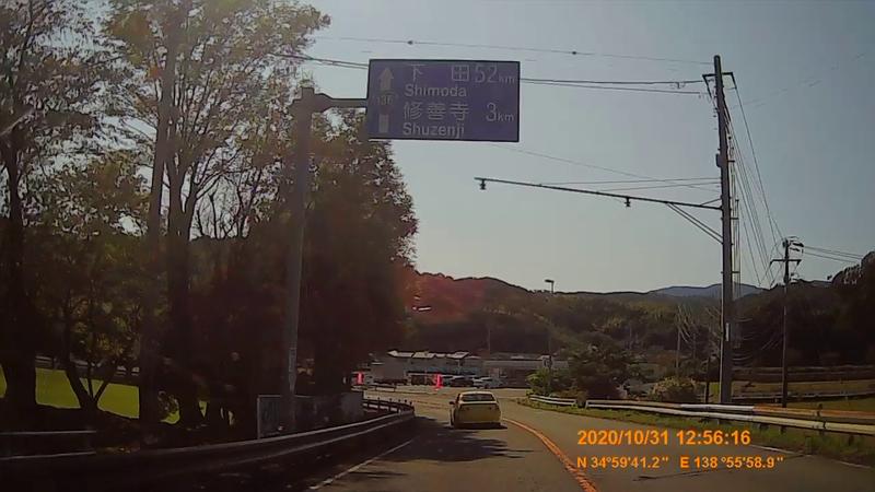 f:id:japan_route:20210126183818j:plain