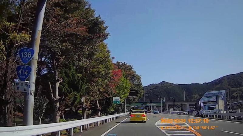 f:id:japan_route:20210126183827j:plain