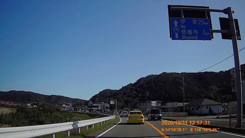 f:id:japan_route:20210126183839j:plain