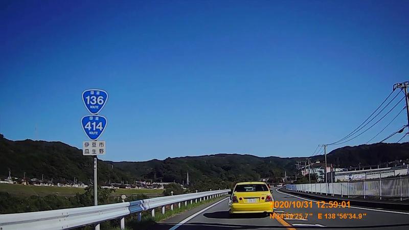 f:id:japan_route:20210126183849j:plain