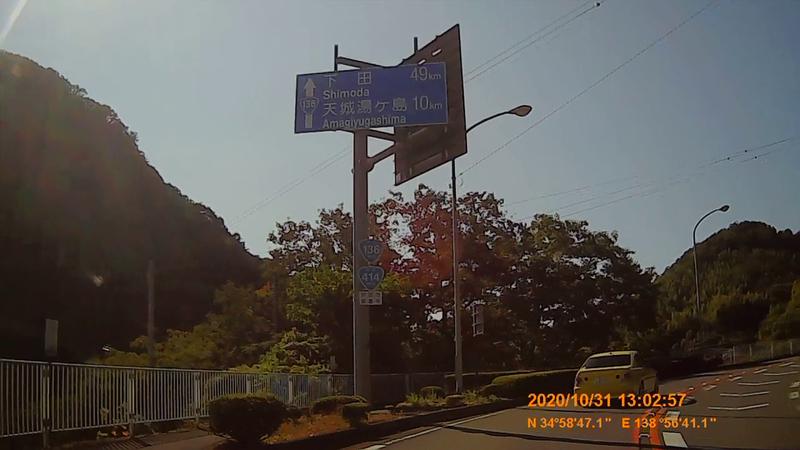 f:id:japan_route:20210126183923j:plain