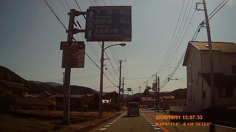 f:id:japan_route:20210126184006j:plain