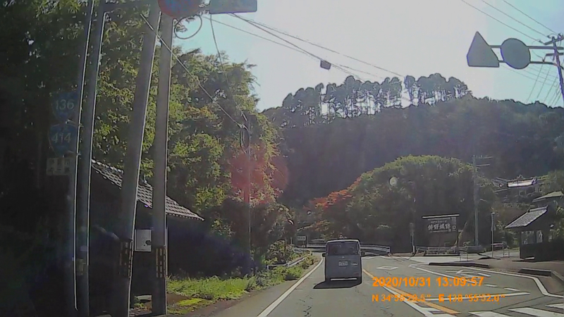 f:id:japan_route:20210126184017j:plain