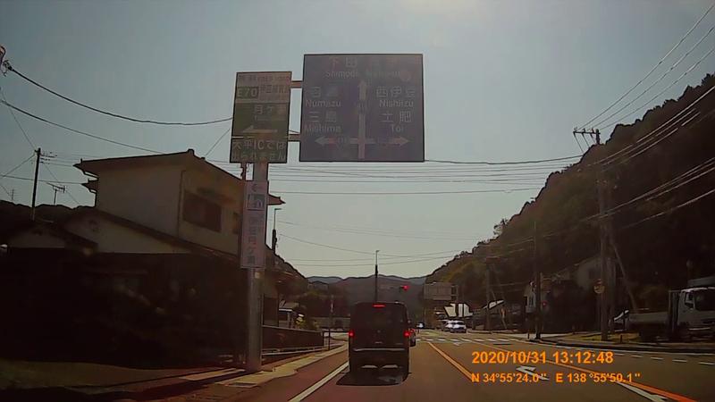 f:id:japan_route:20210126184051j:plain