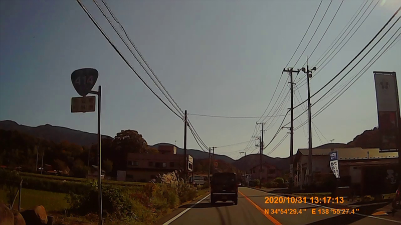 f:id:japan_route:20210126184116j:plain