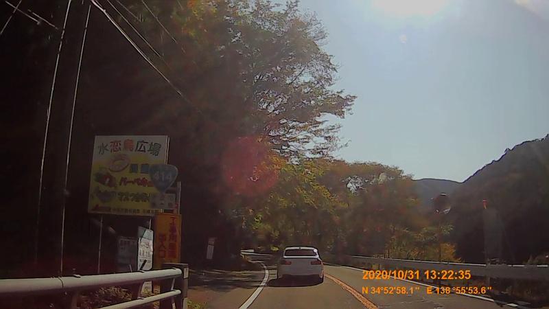 f:id:japan_route:20210126184205j:plain