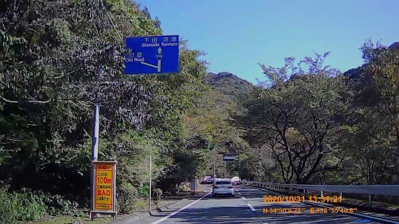 f:id:japan_route:20210126184330j:plain