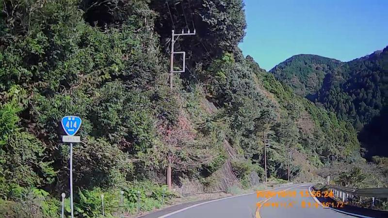 f:id:japan_route:20210126184717j:plain