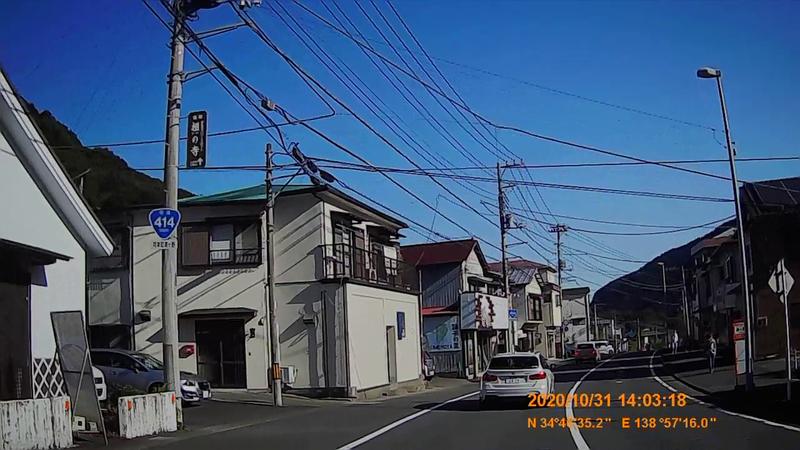 f:id:japan_route:20210126184903j:plain