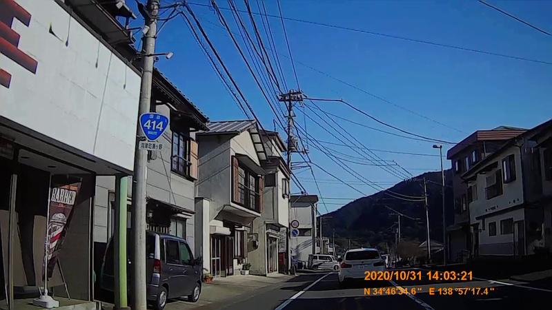 f:id:japan_route:20210126184910j:plain