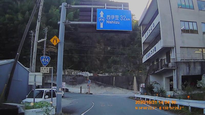f:id:japan_route:20210126184926j:plain