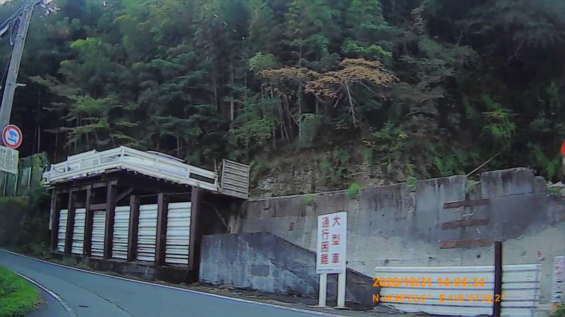 f:id:japan_route:20210126184932j:plain