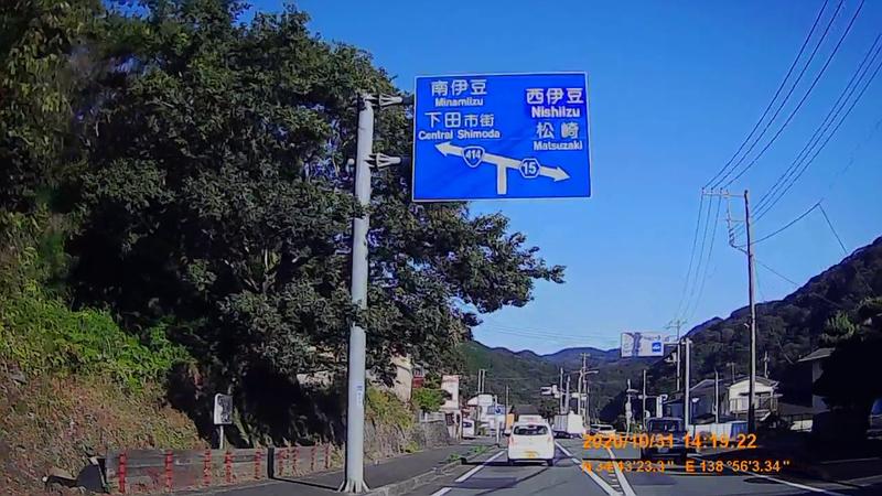 f:id:japan_route:20210126185224j:plain