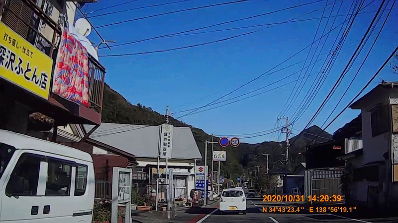 f:id:japan_route:20210126185241j:plain