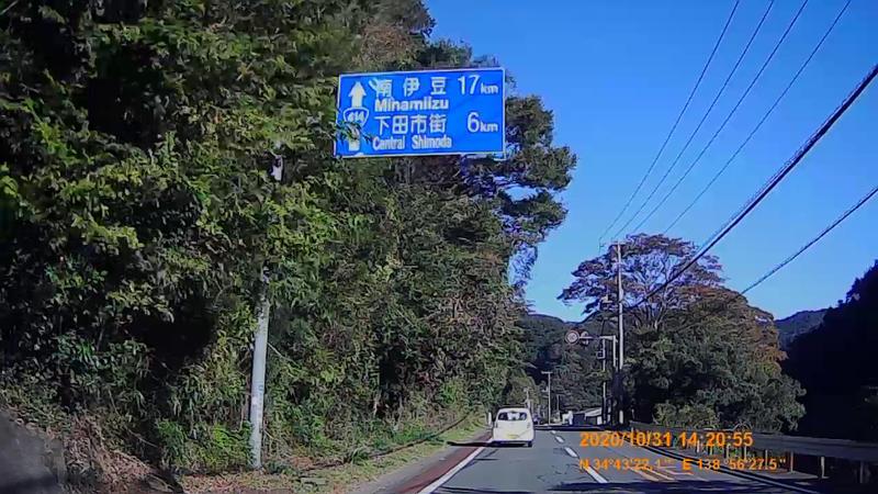 f:id:japan_route:20210126185247j:plain