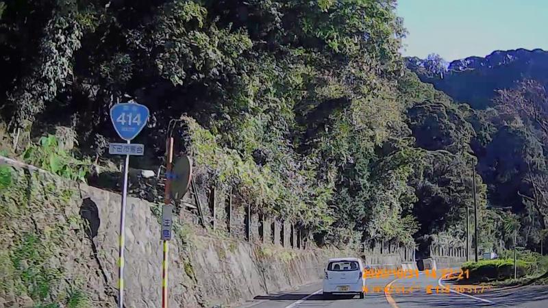 f:id:japan_route:20210126185258j:plain