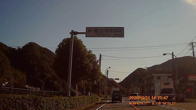 f:id:japan_route:20210126185319j:plain