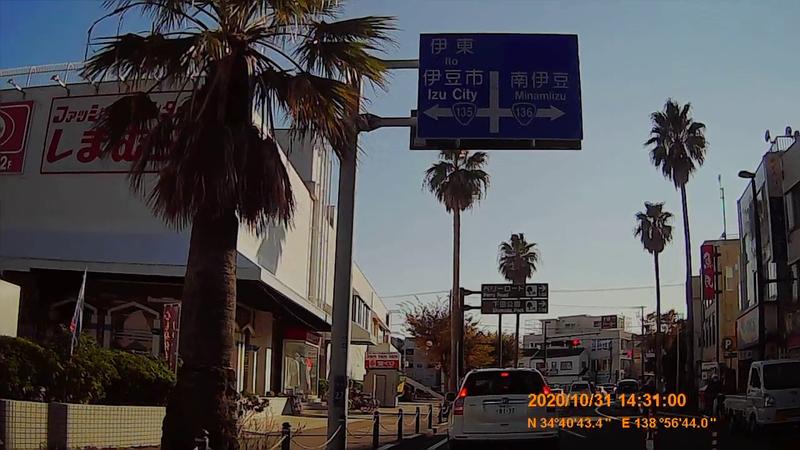 f:id:japan_route:20210126185405j:plain