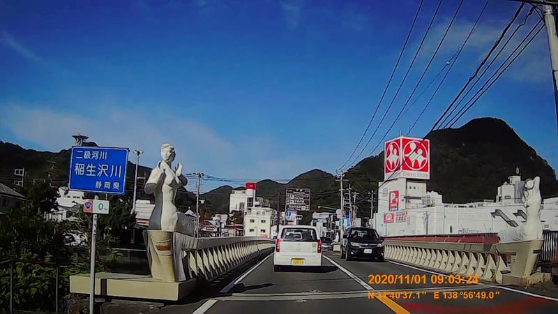 f:id:japan_route:20210130153926j:plain