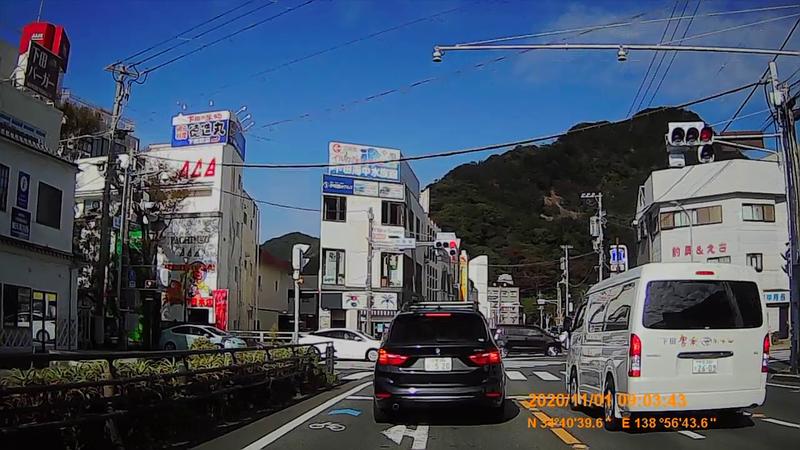 f:id:japan_route:20210130153939j:plain