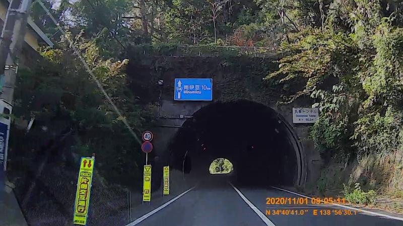 f:id:japan_route:20210130153952j:plain