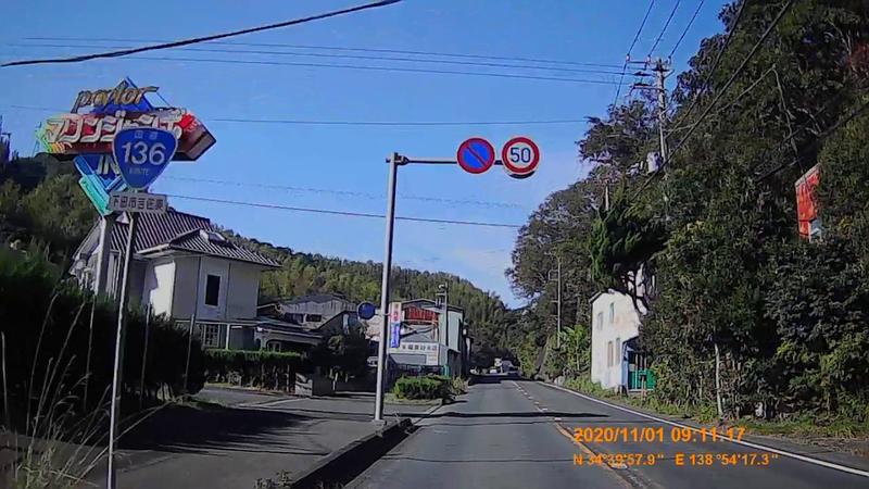 f:id:japan_route:20210130154053j:plain