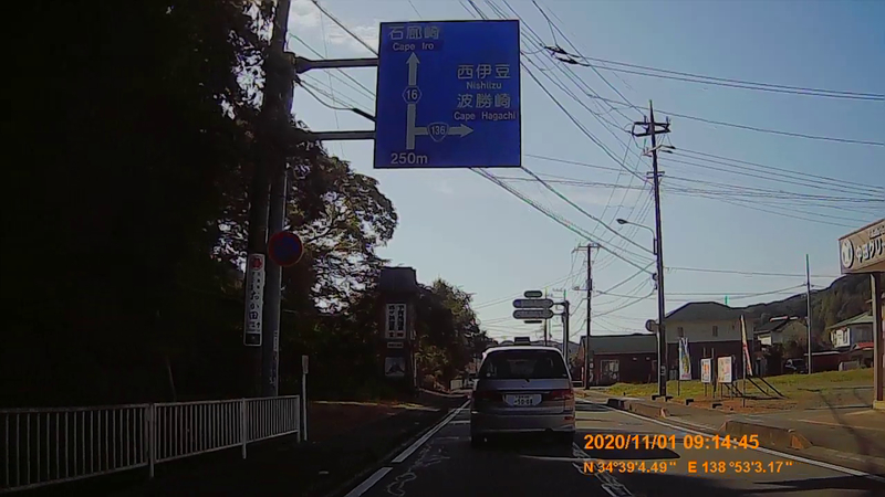 f:id:japan_route:20210130154128j:plain